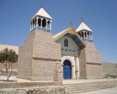 Imagen del monumento Iglesia San Marcos de Mamiña