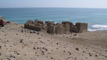 Imagen de ¿Está penada la alteración o destrucción de un sitio arqueológico?