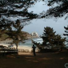 Imagen del monumento Islote o peñón denominado Peña Blanca y Punta de Peña Blanca