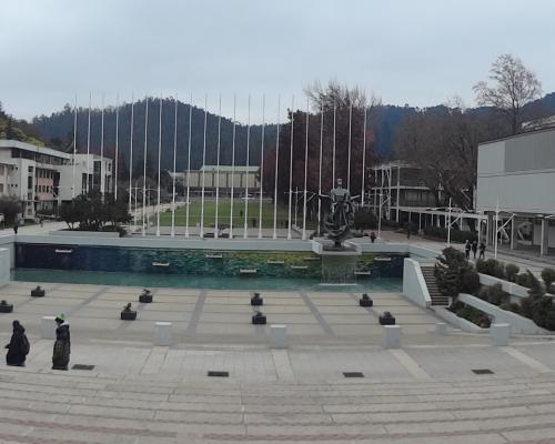 Imagen del monumento Campus Central de la Universidad de Concepción