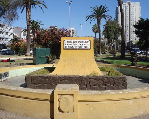 Imagen del monumento Luchadores Griegos