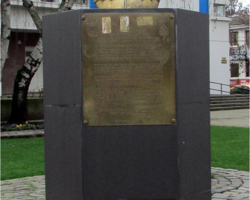 Imagen del monumento Arturo Merino Benítez