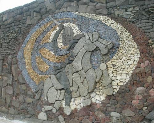 Imagen del monumento Mural de María Martner de Chillán