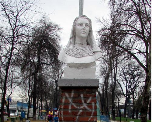Imagen del monumento Mónica Donoso