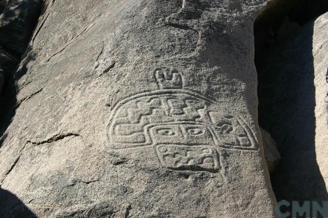 Imagen del monumento Valle de El Encanto