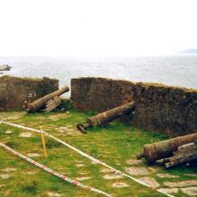 Imagen del monumento Fuerte Amargos